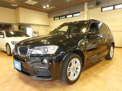 BMW X3xDrive 20d Mスポーツ 純ナビ トップビューM