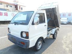ミニキャブトラックダンプ 4WD 4速MT 積載350kg 現状販売車