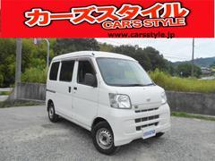 ハイゼットカーゴDX タイミングチェーン車 純正キーレス付 ハイルーフ車