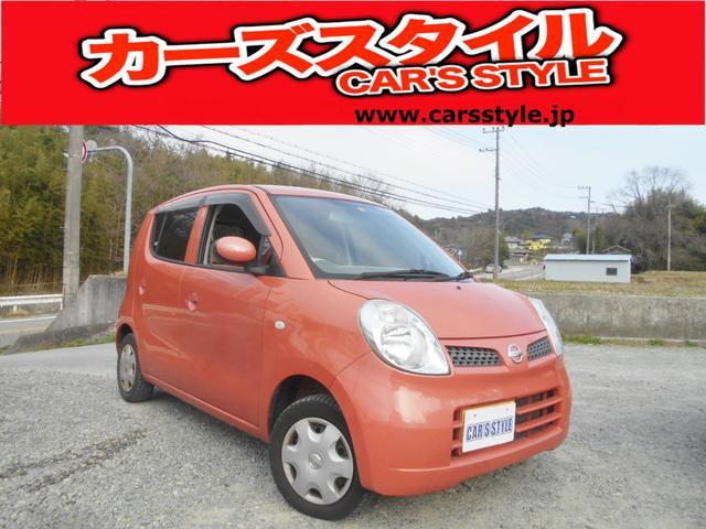 日産 モコ S 保証付き タイミングチェーン ベンチシート