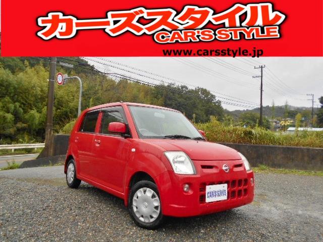 日産 ピノ S 修復歴無し 保証付き タイミングチェーン キーレス 電動格納式ミラー CDデッキ