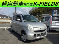 MRワゴンG・キーレス・電格ミラー・プライバシーガラス・1年保証