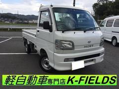 ハイゼットトラックスペシャル・5速MT・エアコン