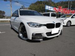 BMW320dツーリング Mスポーツ/20インチAW・ナビ