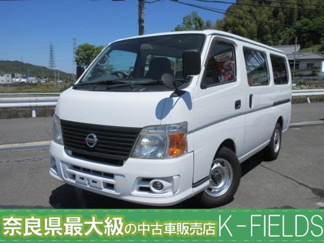 日産 キャラバン ロングDX 2.0DXロング・キーレス 全塗装済み (ホワイト)
