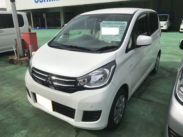 三菱 M e-アシスト プラスエディション ナビ 軽自動車