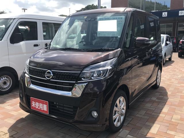 日産 ハイウェイスター X ナビ 軽自動車 LED インパネCVT