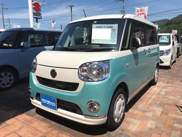 ダイハツ Xリミテッドメイクアップ SAII 軽自動車