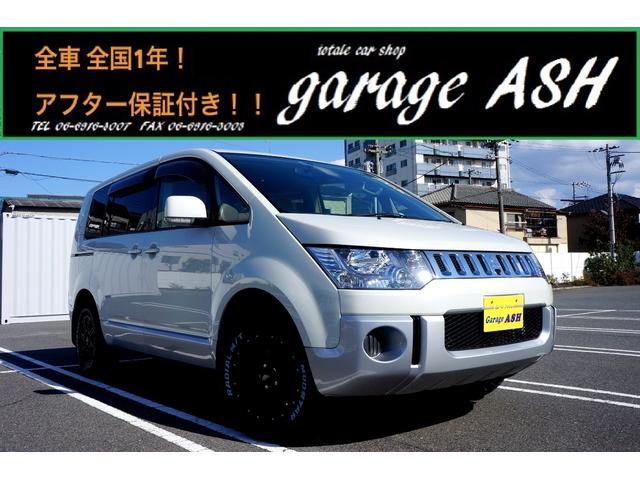 三菱 エクシードII電スラHDDナビ新ホワイトレタータイヤ