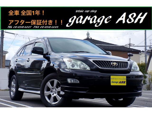 トヨタ 240G Lパッケージ 本革シートヒーターHDDナビBカメラ