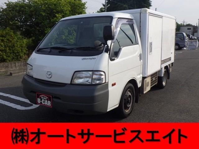 マツダ ボンゴトラック  冷凍車マイナス5度設定バックカメラ