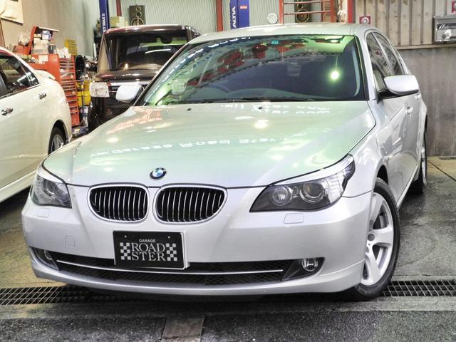 BMW 525iハイラインパッケージ 屋内保管ディーラー下取黒本革マルチナビ整備記録簿HIDビルトインETC禁煙車