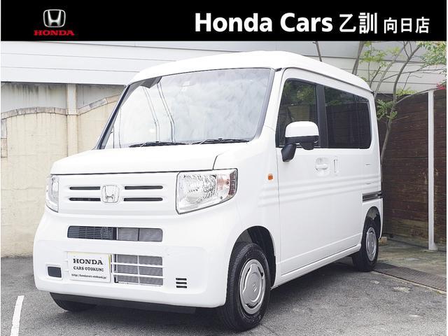 ホンダ N-VAN L・ホンダセンシング 届け出済み未使用車 180w給電