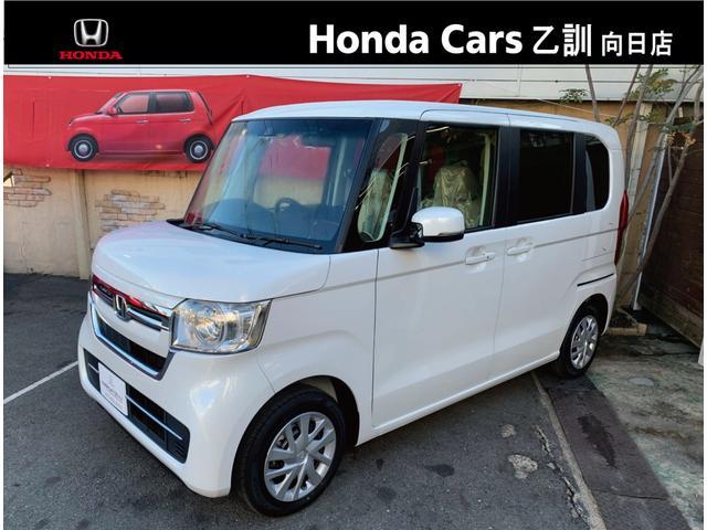 ホンダ N-BOX L 21年モデル Hondaセンシング 運転席&助手席シートヒーター+シートバックテーブル リア左側パワースライドドア