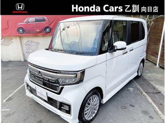 ホンダ G・Lパッケージ Hondaセンシング 21モデル 9灯式フルLEDヘッドライト LEDドアミラーウインカー 充電用USBジャック 運転席&助手席シートヒーター 届け出済み未使用車