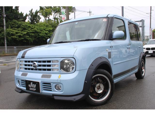 日産 EX カスタム車