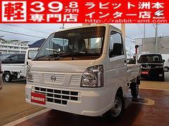 NT100クリッパートラックDX 3方開  エアコン パワステ AM/FM