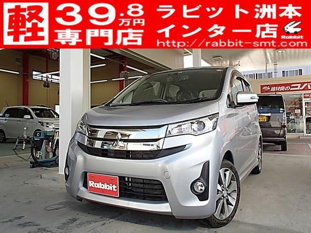 三菱 T ターボ ナビTV