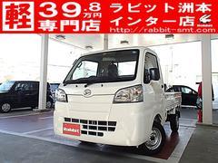 ハイゼットトラック農用スペシャル  エアコン パワステ ABS
