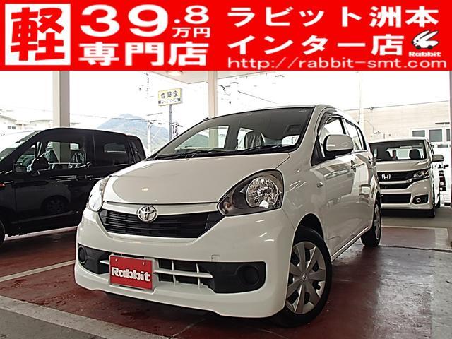 トヨタ L アイドリングストップ CD キーレス ABS