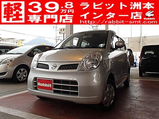 日産 S  キーレス ABS 電動格納ミラー