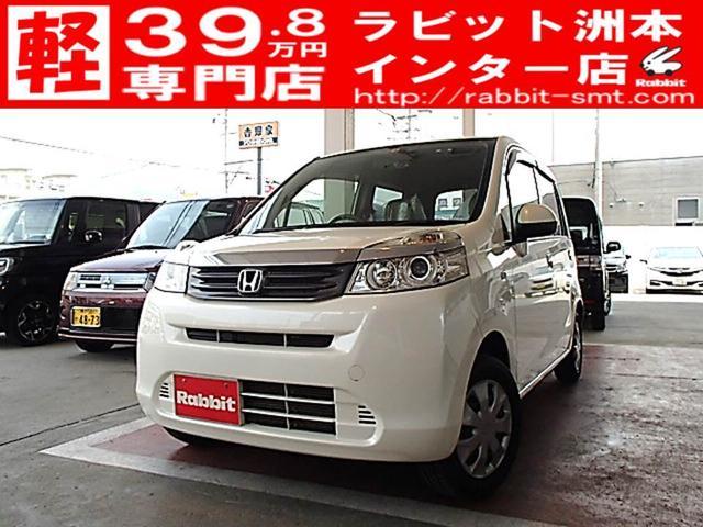 ホンダ C特別仕様車 コンフォートスペシャル  キーレス ETC