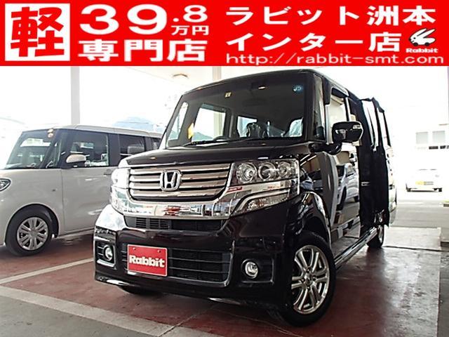 「ホンダ」「N-BOXカスタム」「コンパクトカー」「兵庫県」の中古車