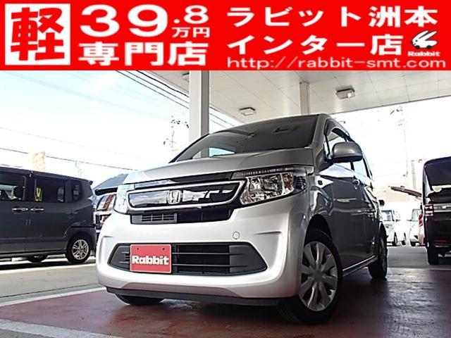 「ホンダ」「N-WGN」「コンパクトカー」「兵庫県」の中古車