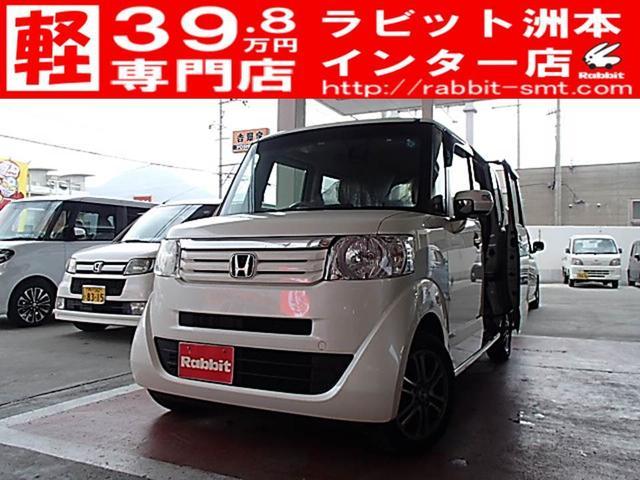 「ホンダ」「N-BOX+カスタム」「コンパクトカー」「兵庫県」の中古車