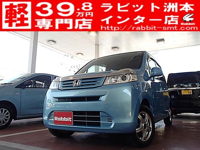 ホンダ G スマートキー バックカメラ ベンチシート 軽自動車