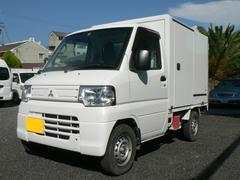 ミニキャブトラック冷蔵冷凍車 −5℃設定 荷箱左スライドドア
