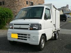 ミニキャブトラック冷蔵冷凍車 −5℃ Wコンプレッサー