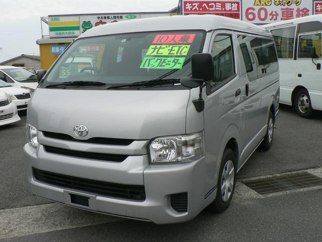 トヨタ DX 10人乗 ナビ ETC バックモニター