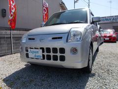 ピノS フル装備 ナビ TV キーレス 1オーナー車