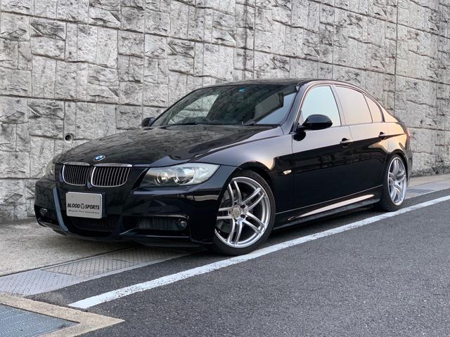 BMW 3シリーズ 325i Mスポーツパッケージ