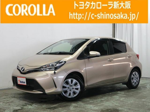 トヨタ U T-value認定車
