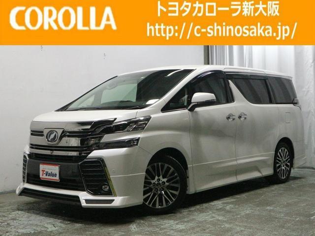 トヨタ 3.5ZA Gエディション T-VALUE認定車 ナビ