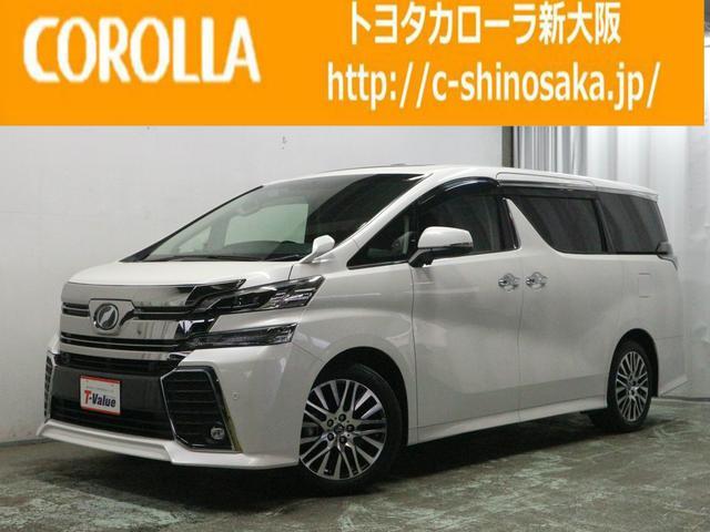トヨタ 2.5Z Gエディション Tバリュー認定車