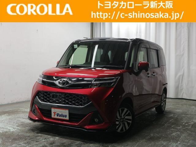 トヨタ カスタムG S スマートアシストII搭載 ワンオーナー記録簿