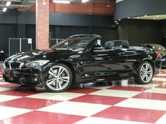BMW435iカブリオレ Mスポーツ アダプティブLED ACC