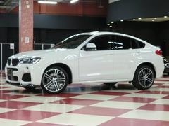 BMW X4xDrive 35i Mスポーツ サンルーフ アシストプラス
