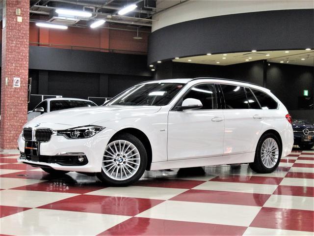 BMW 320dツーリング 当店買取車 ナビカメラ BKレザーシート