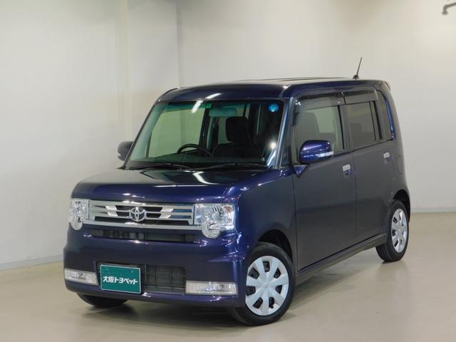 トヨタ カスタム X スマートキー