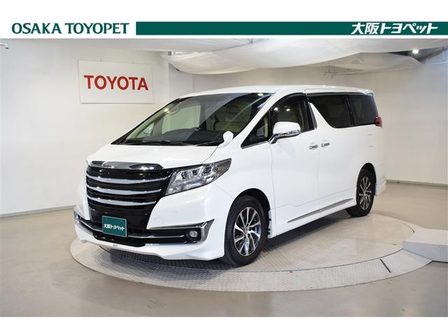 トヨタ 2.5G
