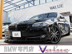 BMW523iハイラインコンプリート革新品20in