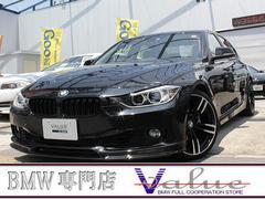 BMW320iターボブラックコンプリートナビ新品19inエアロ