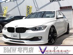 BMW320iターボV1コンプリートナビ新品19アルミエアロ