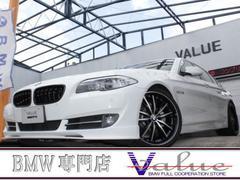 BMW523iターボハイラインコンプリート黒革新品20inアルミ