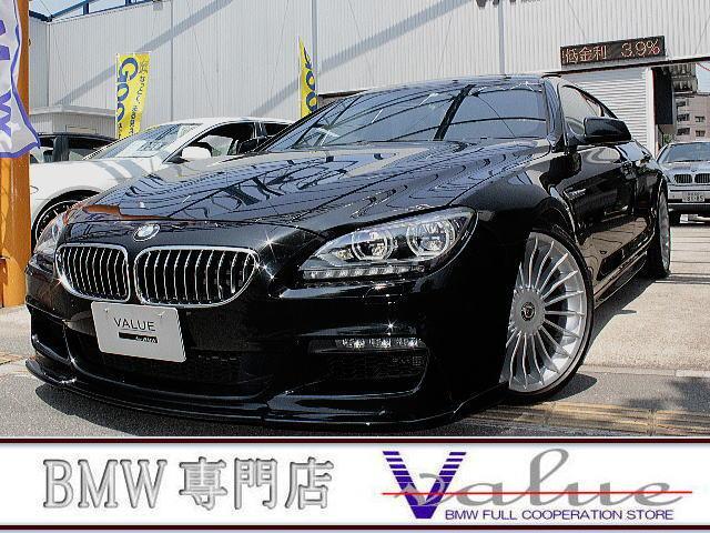 BMW 640iグランクーペMスポ茶革SRエアロ20inブラックS!