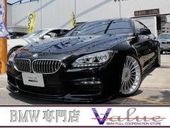 BMW640iグランクーペMスポ茶革SRエアロ20inブラックS